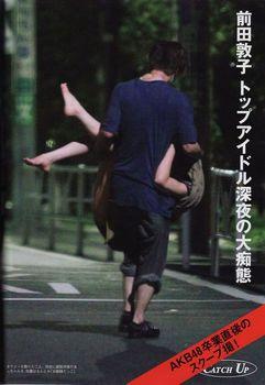 atsuko2.jpg